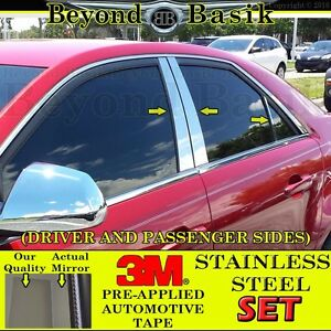 2008 2009 2010 2011 2012 2013 Cadillac Cts Stainless Steel 6pc Pillar Posts Trim