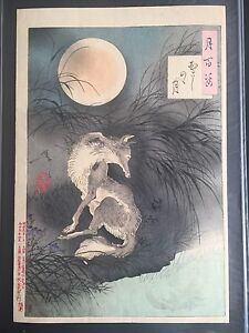 Original Yoshitoshi Japanese Woodblock Print Musashi Plain Fox 100 Aspects Moon