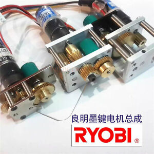 Te16kj2 12 576 Ryobi Ink Key Assembly With Ink Motor Ryobi Offset Printing Parts