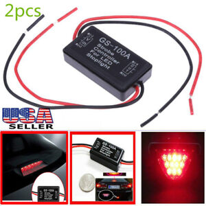 2 Gs 100a Flash Strobe Controller Flasher Module Box Led Brake Stop Light Lamp