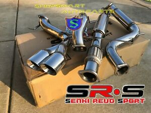 Srs Type R1 Catback Exhaust System For 2013 2017 Ford Focus St 2 0l Turbo 3