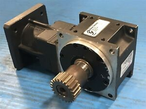 Gam Gear Dyna Ds wb 075 005h Right Angle Gear Reducer 5 1 Ratio Refurbished 9g