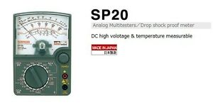 Analog Multimeter Dc High Volotage Temperature Measurable Sanwa Sp20 New Sp 20