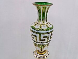 Antique Bohemian Moser Glass Vase Green White Overlay Gold Islamic Market