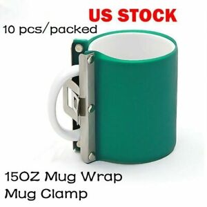 Pro Silicone Mug Wraps For Printing 15oz Mugs 3d Rubber Mug Clamps Fixtures X10
