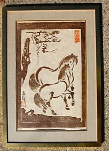 Vintage Japanese Woodblock Print Horses On Hm Paper Signed Eclectic Cool