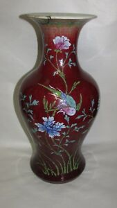 Large Antique Chinese Enamel Decorated Ox Blood Vase As Is Condition