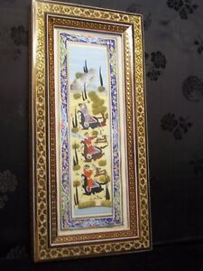 Antique Intricate Persian Hand Painted Miniature Hunt Scene And Frame