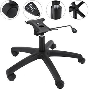 Office Chair Bottom Plate Cylinder Base 5 Casters Complete Under Seat Kit New
