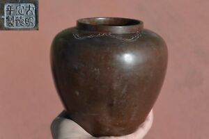 19th Century Chinese Incised Bronze Pot Vase Marked Xuande