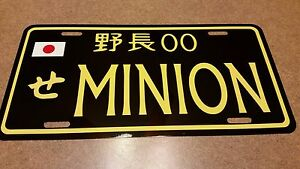 Japanese License Plate Minion Or Customized Any Text Jdm Personalized Trd