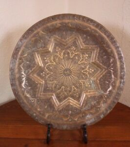 Lg Hand Hammered Stamped Tooled Antique Vtg 16 Star Brass East India Wall Tray