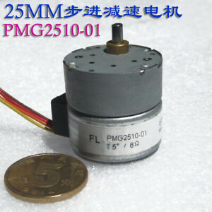 Micro 25mm Round 2 phase 4 wire Full Metal Gearbox Gear Stepper Stepping Motor