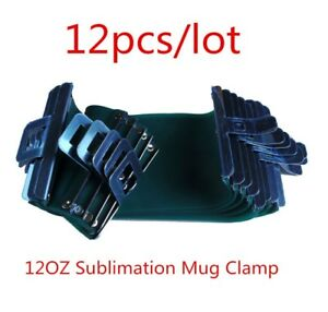 3d Sublimation Silicone Mug Wraps Cup Mug Clamps For 12oz Conica