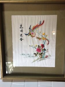 Vintage Chinese Silk Embroidery Signed Or Japanese Framed Picture