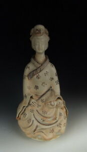 Chinese Antique Jizhou Ware Brown Painted Porcelain Kuanyin
