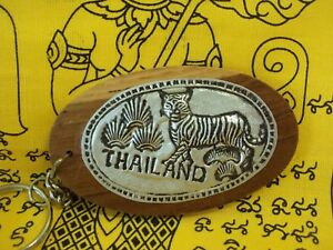 Keychain Tiger Silver Wood Siam Thai Collection