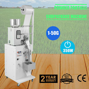 1 50g Small Automatic Particle Subpackage Device Weighing Filling Machine