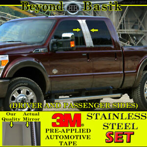 1999 2016 Ford F250 F350 Crew Cab Stainless Steel 4pcs Pillar Posts Covers