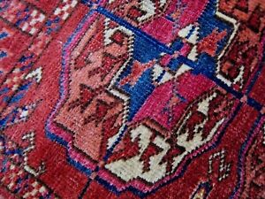 Antique Turkoman Rug 44 X 38 Bukhara Tekke Design Wool Pile Wool Warp 19th C