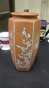 Very Nice Chinese Yixing Tall Pottery Vase Signed