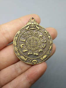 Old Chinese Copper Carving Zodiac Talisman Pendant