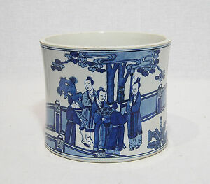 Chinese Blue And White Porcelain Brush Washer With Studio Mark M1035