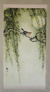Chinese Scroll Ink On Paper Painting 66