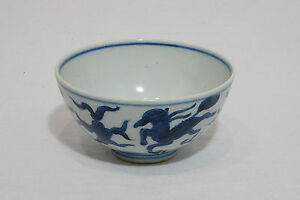 Chinese Blue And White Porcelain Bowl M950