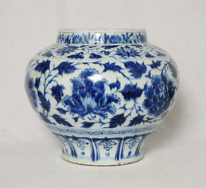 Chinese Blue And White Porcelain Pot M2648