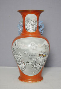 Chinese Famille Rose Porcelain Vase With Mark M2342