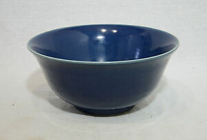 Chinese Monochrome Blue Glaze Porcelain Bowl With Mark