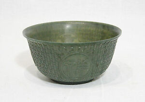 Very Nice Hand Carved Chinese Spinach Jade Bowl M1023