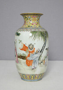 Chinese Famille Rose Porcelain Vase With Mark M1544