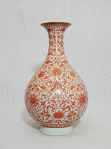 Chinese Iron Red With White Porcelain Vase With Studio Mark M534