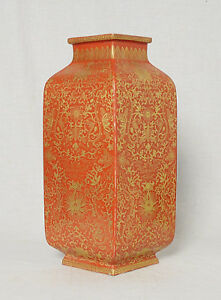 Chinese Monochrome Iron Red Glaze Porcelain Square Vase With Mark M2571