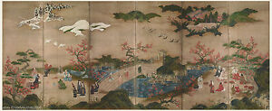 Japanese Antique Screen Painting 95 Very Big Size Admire Maple By Kano Hideyori