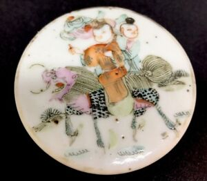 Antique Chinese Porcelain Famille Rose Round Ink Paste Box Un Marked