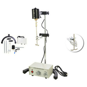 Electric Overhead Stirrer Mixer Height Adjustable Drum Mix Biochemical Lab Eqpt