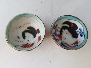 Antique Vtg Porcelain 2 Sake Cups Wraped Bamboo Wicker Hand Painted Geisha 2 5