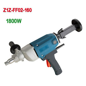 220v Handheld Water Source Diamond Core Drill Electric Concrete Core Drill 1800w