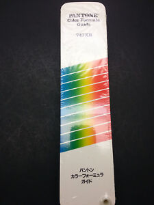 Pantone Color Formula Guide 747xr chinese Edition
