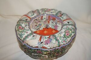 Large Gumps Chinese Rose Medallion Bowl With Cover 14