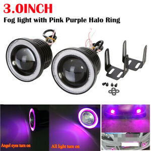 2x Universal 3 Inch Projector Fog Light With Pink Angel Eyes Halo Ring Drl 12v