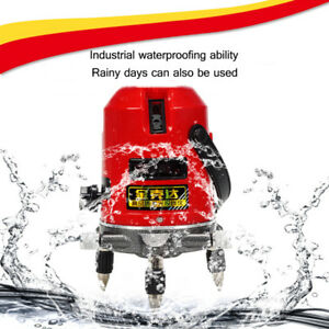 360 Degree Self leveling Cross Laser Level Red 5 Line 6 Point Horizontal Pouch