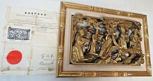 Certified Chinese Antique Carved Gilt Temple Wood Plaque Figurine Quing Dynasty