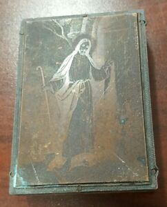 Rare Vintage Antique Letterpress Wood Copper Printing Block Jesus Christ b1