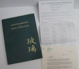 Htf 1st 1991 Scientific Research In Early Chinese Glass Hardcover Vf
