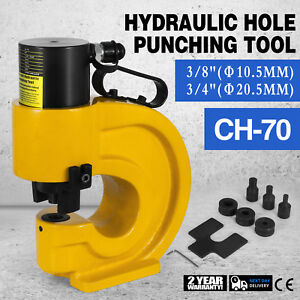 Ch 70 Hydraulic Hole Punching Tool 35t Force Puncher 3 8 5 8 Electric Pump