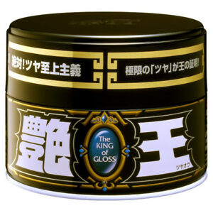 Soft99 King Of Gloss Dark Car Care Japan Wax Auto